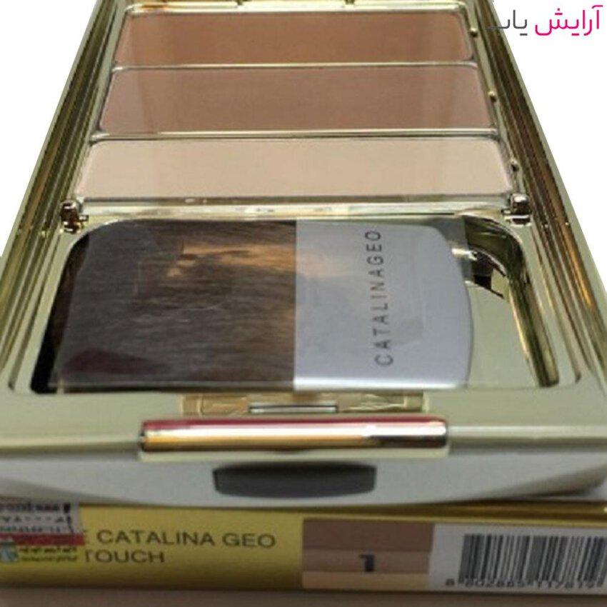 رژگونه سه رنگ کاتالیناجیو شماره 1 - خرید 1 Catalina Geo Face Touch