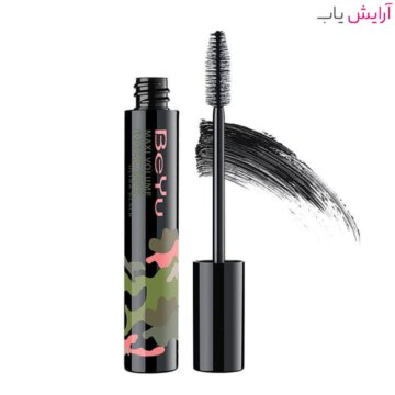 ریمل حجم دهنده بی یو Maxi Volume Ultra Black - خرید BeYu Maxi Volume Ultra Black Mascara