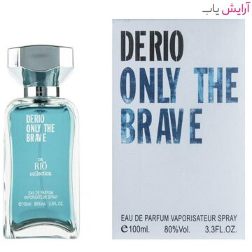 ادو پرفیوم مردانه ریو کالکشن مدل De Rio Only The Brave