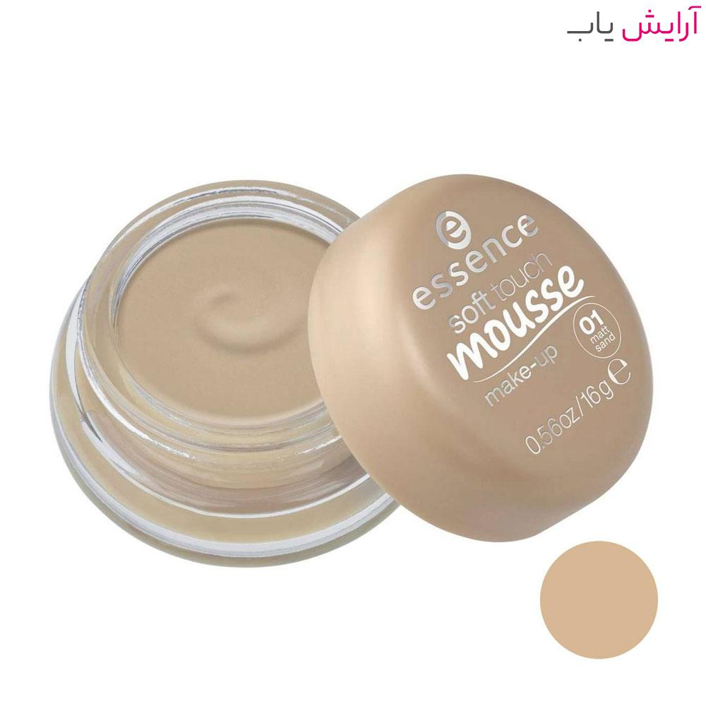 موس مات اسنس مدل Soft Touch شماره 01 - گندمی - خرید Essence Soft Touch Matt Mousse Foundation No.01 Sand