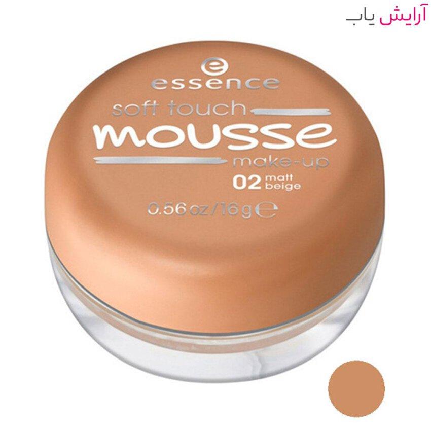 موس مات اسنس مدل Soft Touch شماره 02 - بژ - Essence Soft Touch Matt Mousse Foundation No.02 beige