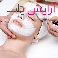 روش مراقبت از پوست های مختلط