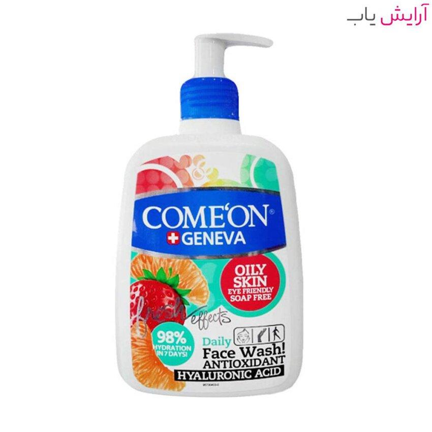 شوینده صورت کامان مخصوص پوست چرب حجم 500 میل سری geneva - خرید Comeon Oily Skin Face Wash 500 ml