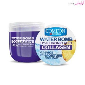کرم آبرسان کامان سری واتربمب COLLAGEN حجم 200 میلی لیتر - Comeon Water Bomb COLLAGEN Face Moisture 200 ml