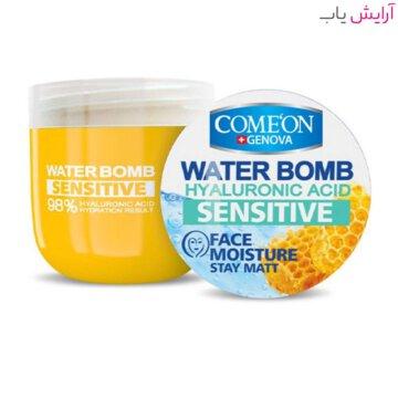 کرم آبرسان کامان سری واتربمب SENSITIVE حجم 200 میلی لیتر - Comeon Water Bomb SENSITIVE Face Moisture 200 ml