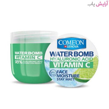 کرم آبرسان کامان سری واتربمب VITAMIN C حجم 200 میلی لیتر - Comeon Water Bomb VITAMIN C Face Moisture 200 ml