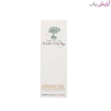 کرم پودر آموتیا شماره T70 - خرید Amutiya fondantion cream T70