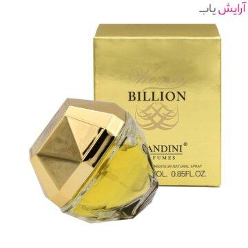 عطر زنانه برندینی مدل Billion Women حجم 25 میل - Brandini Billion Women Eau De Parfum For Women 25ml