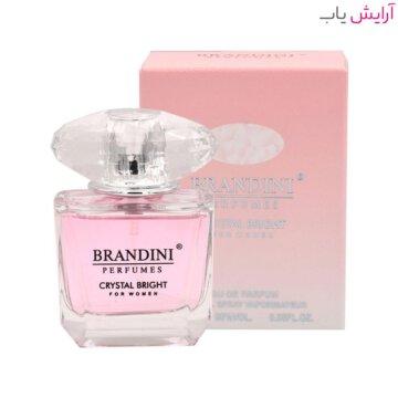 عطر زنانه برندینی مدل Crystal Bright حجم 25 میل - Brandini Crystal Bright Eau De Parfum For Women 25ml