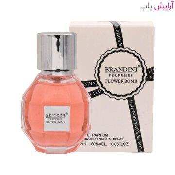 عطر زنانه برندینی مدل Flower Bomb حجم 25 میل - Brandini Flower Bomb Eau De Parfum For Women 25ml