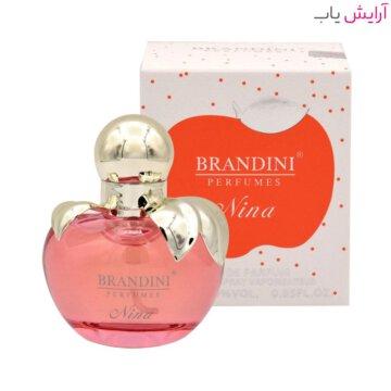 عطر زنانه برندینی مدل Nina ricci حجم 25 میل - Brandini Nina ricci Eau De Parfum For Women 25ml