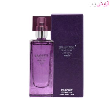 عطر زنانه برندینی مدل Purple Crystal حجم 25 میل - Brandini Purple Crystal Eau De Parfum For Women 25ml