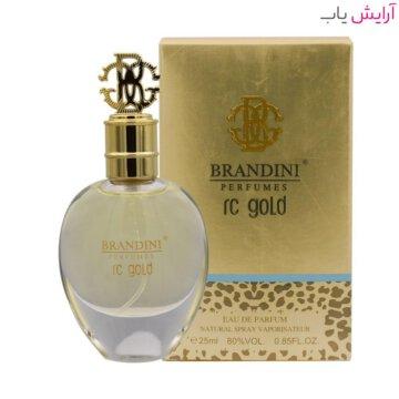 عطر زنانه برندینی مدل RC Gold حجم 25 میل - Brandini RC Gold Eau De Parfum For Women 25ml