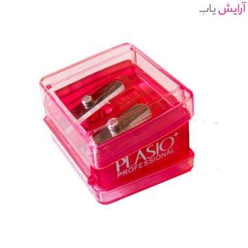 مداد تراش آرایشی پلاسیو مدل 5188 - خرید plasio cosmetic pencil sharpener 5188