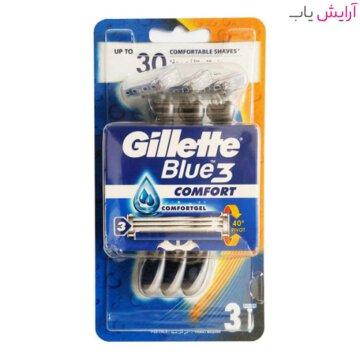 خود تراش ژیلت مدل Blue3 Comfort بسته 3 عددی - Gillette Blue3 Comfort Pack of 3