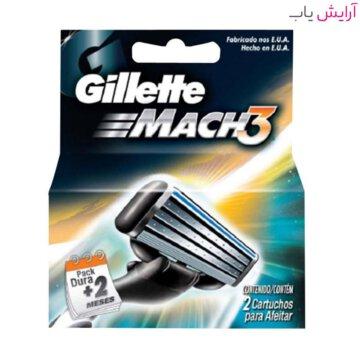 تیغ یدک ژیلت مدل مچ تری بسته 2 عددی - Gillette Mach 3 Blades Pack of 2