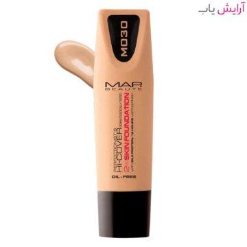 کرم پودر مپ بوته مدل Hi-Cover شماره 30 - خرید Map Beaute Hi-Cover Skin Foundation No 30