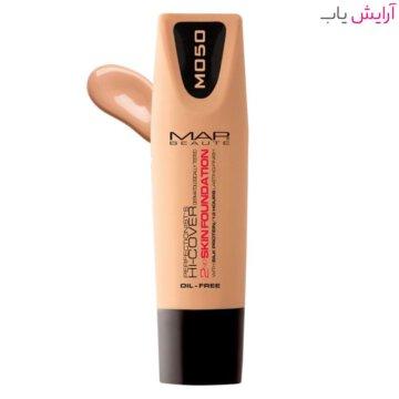 کرم پودر مپ بیوت مدل Hi-Cover شماره 50 - خرید Map Beaute Hi-Cover Skin Foundation No 50