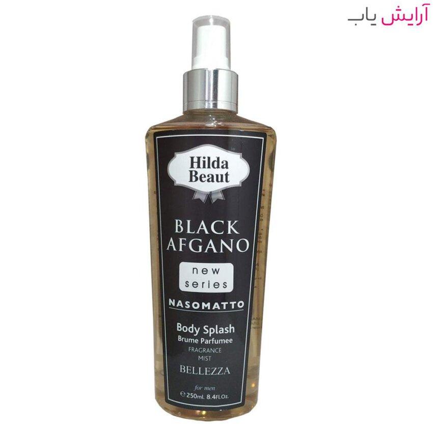 بادی اسپلش هیلدا بیوت مدل BLACK AFGANO مخصوص آقایان - hilda beaut BLACK AFGANO body splash