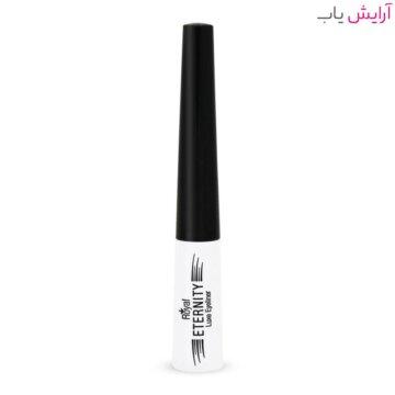 خط چشم مویی رویال اترنیتی مدل Luxe - Royal Eternity Luxe Eyeliner