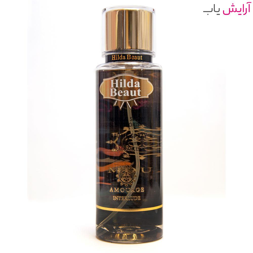 بادی پرفیوم هیلدا بیوت مدل Amouage Interlude - خرید hilda beaut Amouage Interlude body perfume