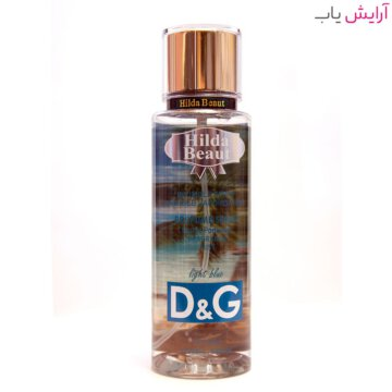 بادی پرفیوم هیلدا بیوت مدل Dolce Gabbana Light Blue - خرید hilda beaut Dolce Gabbana Light Blue body perfume