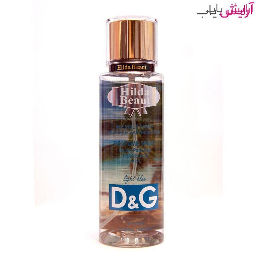 بادی پرفیوم هیلدا بیوت مدل Dolce Gabbana Light Blue - خرید hilda beaut Dolce Gabbana Light Blue body perfume
