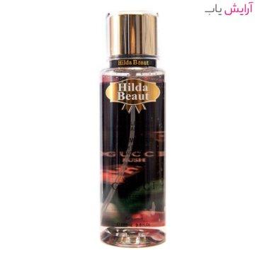 بادی پرفیوم هیلدا بیوت مدل Gucci Rush - قیمت hilda beaut Gucci Rush body perfume
